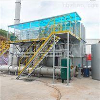 化工廠有機vocs廢氣處理
