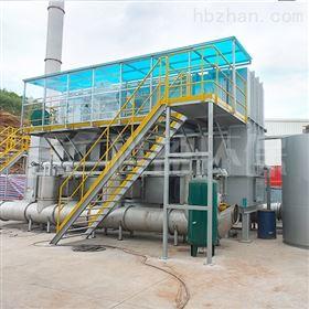 化工废气燃烧处理RTO设备