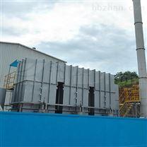 蓄熱式化工RTO環保廢氣處理廠家