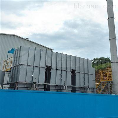 蓄热式化工RTO环保废气处理厂家