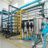 BXCS线路板厂超纯水反渗透系统成套设备