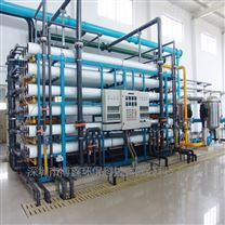 PCB厂在线中水回用反渗透系统