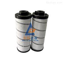 HC2226FKS6H50颇尔pall替代进口液压油滤芯