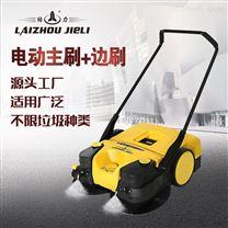 供應手推式電動掃地機