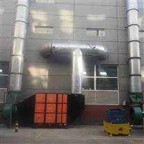 淬火油烟净化设备 工业油烟处理设备