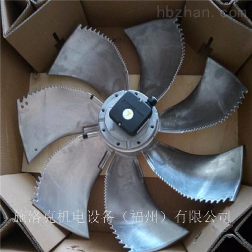 提供施乐百耐高温轴流风机