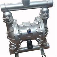 QBK铝合金隔膜泵