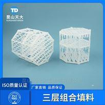 聚丙烯筛网填料Q-PACK三层组合填料