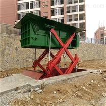 壓縮可折疊地埋式垃圾站