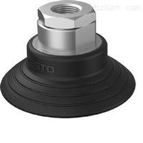 FESTO真空吸盤OGVM系列適合復雜輪廓工件