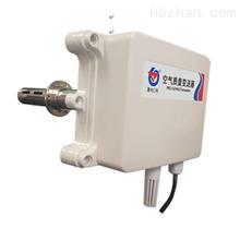 RS485管道式空气质量变送器