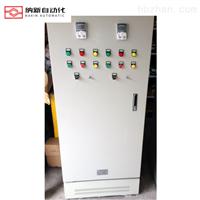 南京纳新变频器防爆PLC控制柜
