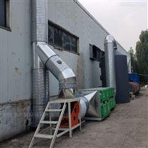 靜電油霧收集器