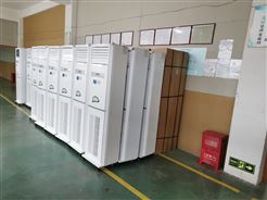 YF/ZX-G150柜式紫外线空气消毒机