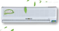 壁掛式循環風紫外線空氣消毒機