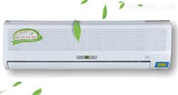 YF/ZX-B壁挂式循环风紫外线空气消毒机