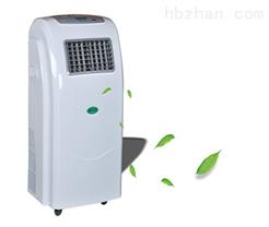YF/ZX-Y医用紫外线世爵注册平台气消毒机