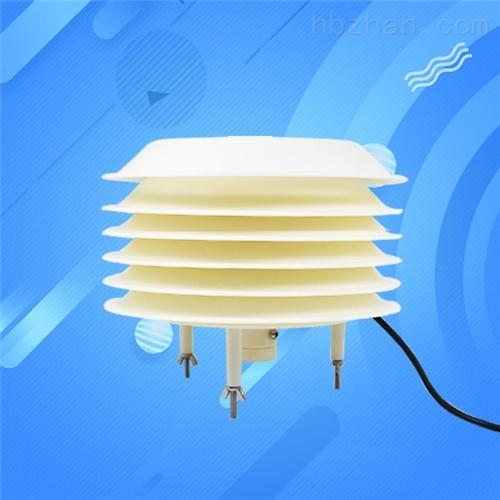 气象百叶盒小型百叶箱温湿度光照CO2传感器