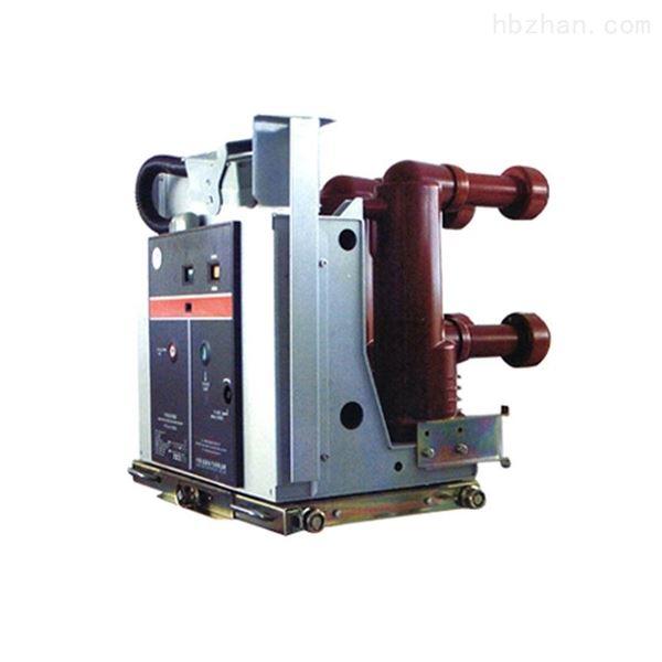 西安平高VS1-12高压真空断路器