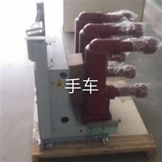 10KV西安平高VS1-12高压真空断路器