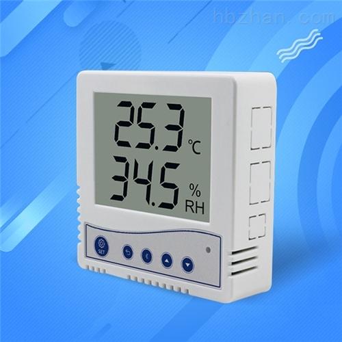 温湿度变送器传感器485液晶显示高精度