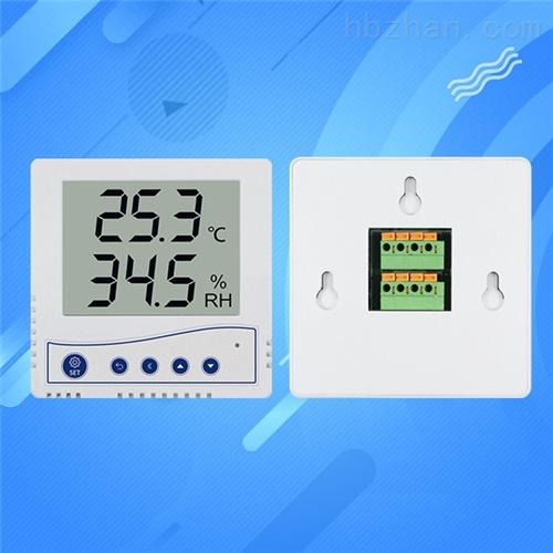 86壳温湿度变送器传感器485液晶显示高精度