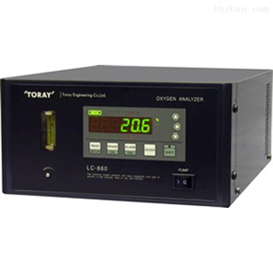 日本东丽toray氧气溶度计LC-860