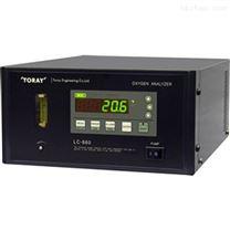 日本東麗toray高性能型氧化鋯式氧氣溶度計
