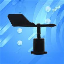 风向风传感器变送器风向仪气象站风向监测