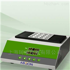 HtPot80恒温加热仪