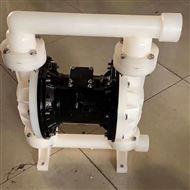 QBY单边型气动塑料隔膜泵