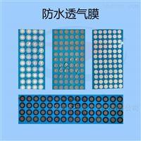 GOEL-防水膜通信设备防水透气膜