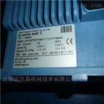 汉达森专供德国Ecolab控制单元 V3014