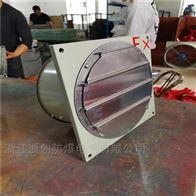 FAG-400儲存倉庫防爆排風扇