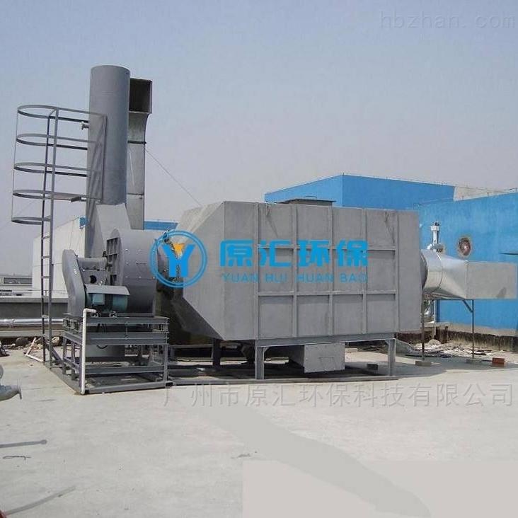 广州原汇活性炭吸附箱