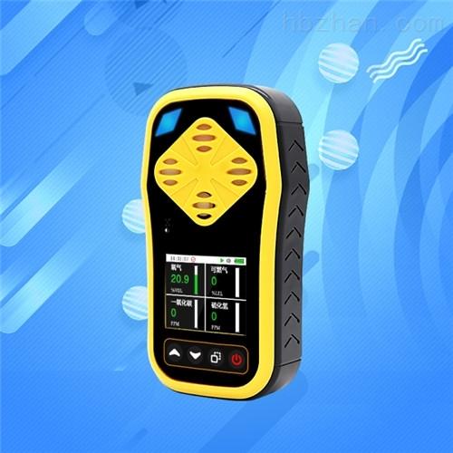 复合式多气体检测仪气体传感器