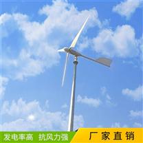 新能源厂家直销并网型10kw风力发电机的结构