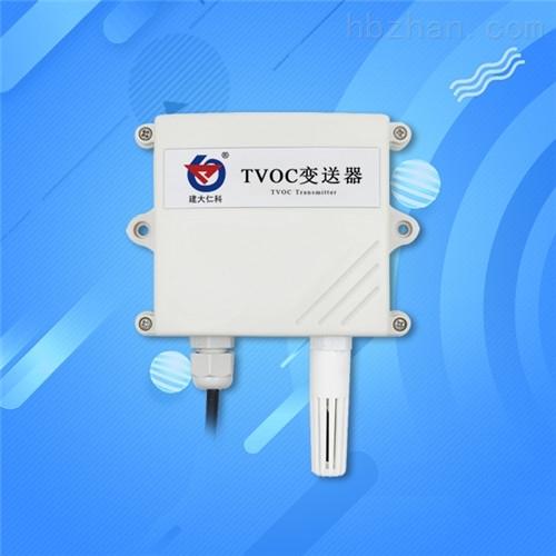 TVOC传感器RS485壁挂王字壳