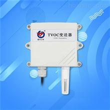 TVOC变送器空气质量检测仪485挥发性传感器