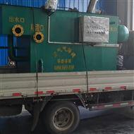 HS-01洗浴中心污水处理设备