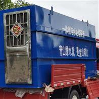 西藏AAO生活污水處理設備