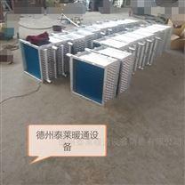 空调机组暖风机表冷器铜管铝片12.5换热器