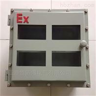 BXK-订做数显仪表防爆箱