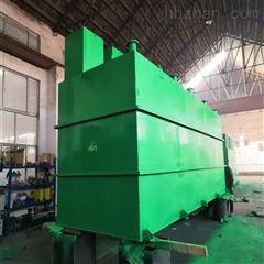 ZM-100乡镇地埋式一体化污水处理设备技术流程