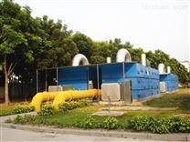 廣州科威環保生物聯合除臭設備