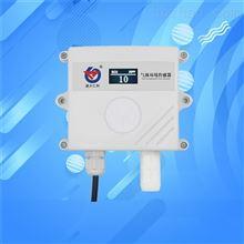SO2二氧化硫传感器高精度壁挂式变送器