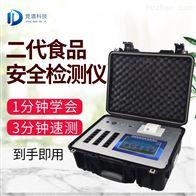 JD-G18000-A多参数食品安全快速检测仪