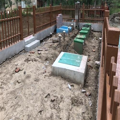 乡村一体化污水处理工艺