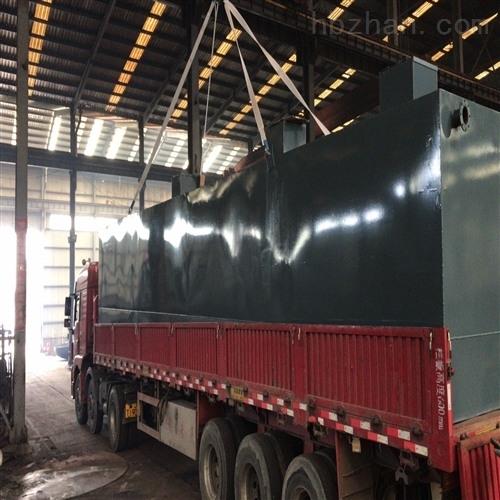 地埋式一体化污水处理设备装置