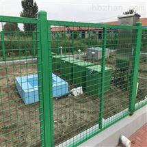 80吨学校MBR一体化污水处理设备